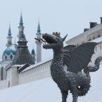 «Январские Каникулы в Казани». Сборный тур в Казань 4 дня / 3 ночи