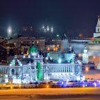 «Январские Каникулы в Казани». Сборный тур в Казань 3 дня / 2 ночи